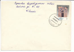 Mi 529 Solo Domestic Cover / Art Painting Mikalojus Konstantinas Čiurlionis - 11 September 1993 Kretinga - Lithuania