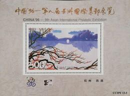 "Tanzania  China ""96, 9th Asian Intl. Philatelic Exhibition S/S - Tanzania (1964-...)"