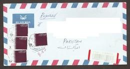 Gulf Arab State Of Qatar 2005 National Flag Mi 1276 1278 1280 1281 Postal Cover To Pakistan - Qatar