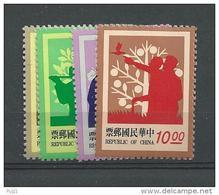 1993 MNH Taiwan Mi 2132-35, Postfris - 1945-... Republic Of China
