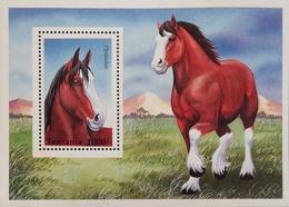 Tanzania   1995 Horses S/S - Tanzania (1964-...)
