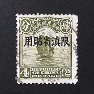 ◆◆◆CHINA 1926 Yunnan Second Beijing Print Junk Stamps Overprinted With *Limited For Use In Yunnan*  4C USED  AA1487 - Yunnan 1927-34