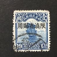 ◆◆◆CHINA 1926 Yunnan Second Beijing Print Junk Stamps Overprinted With *Limited For Use In Yunnan*  10C USED  AA1489 - Yunnan 1927-34