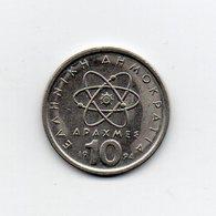 Grecia - 1994 - 10 Dracme - (MW2102) - Grèce