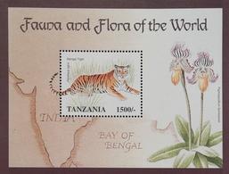 Tanzania  1998 Fauna And Flora S/S - Tanzania (1964-...)