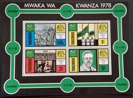 Tanzania  1978 First Anniversary Of The New Revolutionary Party S/S - Tanzania (1964-...)