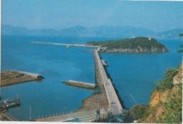 Bt - CPSM Corée Du Sud - A Panoramic View Of Odongdo Island - Corea Del Sud
