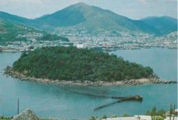 Bt - CPSM Corée Du Sud - Hanggundo Island - Corée Du Sud