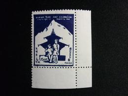 NEPAL, 1960 Children, Temple And Mt. Scott #125 MNH CV 30,00USD - Nepal