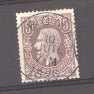 Belgique   -  Congo  :  Yv  5  (o) - 1884-1894 Précurseurs & Leopold II
