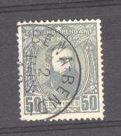 Belgique   -  Congo  :  Yv  10  (o)         ,     N2 - Belgisch-Kongo