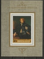 Van Dyck. - 1923-1991 URSS