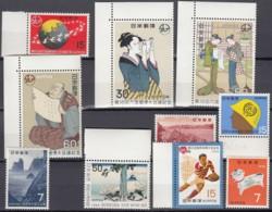 JAPAN  MiNr. 1059-1068, Postfrisch **, Aus Jahrgang 1969: Weltpostkongress, Rugby, ILO, Jahr Des Hundes - 1926-89 Empereur Hirohito (Ere Showa)