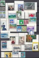 JAPAN  MiNr. 1136, 1141-1169, Postfrisch **, 30 Marken Aus Jahrgang 1972 - Neufs