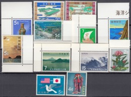 JAPAN  12 Marken, Postfrisch **, Um 1970 - 1926-89 Empereur Hirohito (Ere Showa)