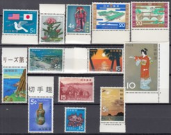 JAPAN  13 Marken, Postfrisch **, Um 1970 - 1926-89 Empereur Hirohito (Ere Showa)