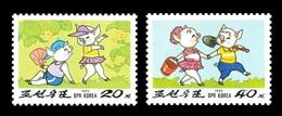 North Korea 1995 Mih. 3683/84 Lunar New Year. Year Of The Pig. Cartoon Pigs MNH ** - Korea (Nord-)