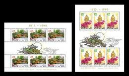 North Korea 1995 Mih. 3715/16 Kim Il Sung's Birthplace, Tower Of The Juche Idea And Kimilsungia (2 M/S) MNH ** - Korea (Nord-)