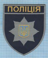 Ukraine / Patch, Abzeichen, Parche, Ecusson / National Police. - Police & Gendarmerie