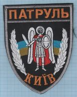 Ukraine / Patch, Abzeichen, Parche, Ecusson / National Police. Patrol. Kyiv. Velcro. 2015. - Police & Gendarmerie