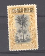 Belgique  -  Congo  :  COB   42  *  Surcharge  T2 - Belgian Congo