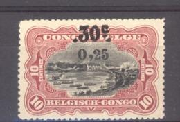 Belgique  -  Congo  :  Yv  105  **    Premier Tirage - 1894-1923 Mols: Neufs