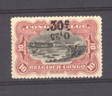 Belgique  -  Congo  :  Yv  105a  **    Premier Tirage  , Surcharge Renversée, Signé - Belgisch-Kongo