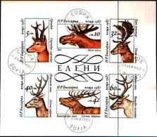 91738)  BULGARIA 1987 Cervo Renna Alce DAINO ROSSO SIKA Animali Fauna Selvatica BF.USATO - Isola Di Man