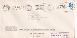 """CADHYA-CIRCULEE 1979-BANDELETA PARLANTE """"GANE Y AHORRE DIVISAS-CARGUE EN BUQUES ARGENTINOS"""" - BLEUP - Argentina"""