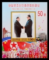 North Korea 2005 Mih. 4887 (Bl.618) Kim Il Sung Meeting President Of Chongryon Han Tok Su MNH ** - Corée Du Nord