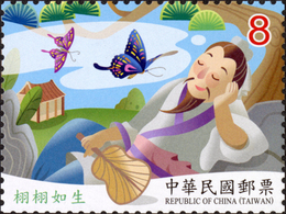 Butterfly-Taiwan 2019 Chinese Idiom Story Stamp Fairy Tale Butterfly Famous - 1945-... Republic Of China