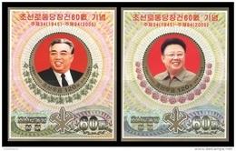 North Korea 2005 Mih. 4939/40 (Bl.634/35) Kim Il Sung And Kim Jong Il MNH ** - Corée Du Nord