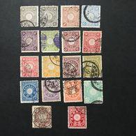 ◆◆◆ Japón 1899 -1907  Chrysanthemum Series Complete  Used  JP003 - Japon