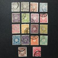 ◆◆◆ Japón 1899 -1907  Chrysanthemum Series Complete  Used  JP004 - Japon