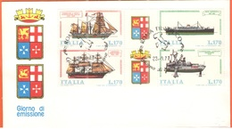 ITALIA - ITALY - 1977 - Costruzioni Navali - Navi, Ships - Roma - FDC - 6. 1946-.. Repubblica