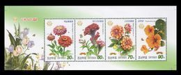 North Korea 2013 Mih. 5984/87 Flora And Fauna. Garden Flowers. Insects (booklet Sheet) MNH ** - Korea (Nord-)