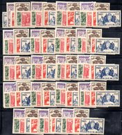 BIG - EXPOSITION DE PARIS 1937, Il Giro Privo Solo Di Guyana E Indochina * Linguellato (2380A) - 1937 Exposition Internationale De Paris