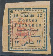 1898 TIMBRE POSTE PERSANES - Iran