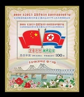 North Korea 2019 Mih. 6564 (Bl.999) Kim Jong Un's Visit To China. State Flags. Bridge. Flowers MNH ** - Corée Du Nord