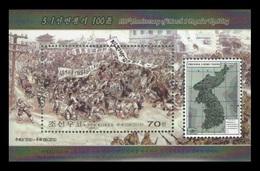 North Korea 2019 Mih. 6565 (Bl.1000) March 1 Popular Uprising MNH ** - Corea Del Nord