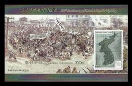 North Korea 2019 Mih. 6565B (Bl.1000B) March 1 Popular Uprising (imperf) MNH ** - Corea Del Nord