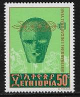 Ethiopia Scott # 565 Mint Hinged Education Year, 1970 - Ethiopia