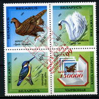 Belarus 1999 Mi.No. 315 Weißrußland Birds 3v MNH**  2.50€ - Wit-Rusland