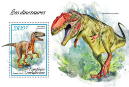 Central Africa 2019 Dinosaurs S201902 - Central African Republic