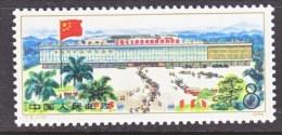 PRC  1208   ** - 1949 - ... People's Republic