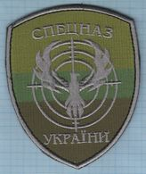 Ukraine / Patch, Abzeichen, Parche, Ecusson / Army. Special Forces. Antiterrorist Operation. Sniper. Velcro - Police & Gendarmerie