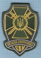 Ukraine / Patch, Abzeichen, Parche, Ecusson / Security Service. Military Counterintelligence. Velcro - Police & Gendarmerie