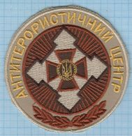Ukraine / Patch, Abzeichen, Parche, Ecusson / Security Service. Anti-Terrorism Center. - Police & Gendarmerie