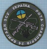 Ukraine / Patch, Abzeichen, Parche, Ecusson / Army Antiterrorist Operation 24 Brigade. Snipers Special Forces. Velcro. - Police & Gendarmerie