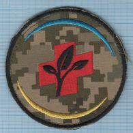 Ukraine / Patch, Abzeichen, Parche, Ecusson / Antiterrorist Operation Volunteers. The Medicine. Velcro. - Police & Gendarmerie